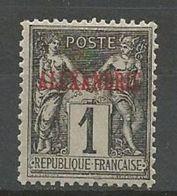 ALEXANDRIE N° 1  NEUF* CHARNIERE / MH - Alexandrie (1899-1931)