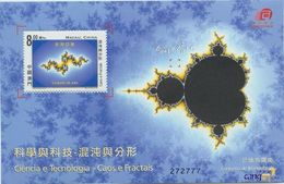 Macau Macao 2005 Science & Technology Chaos & Fractals Stamp S/S MNH - 1999-... Chinese Admnistrative Region