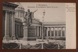 SAINT PETERSBOURG - MONUMENT DE KOUTOUZOV - Rusland