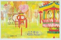 Macau Macao 2006 Charming Chinese Lanterns S/S MNH - 1999-... Chinese Admnistrative Region