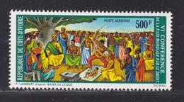 COTE D'IVOIRE AERIENS N°   61 ** MNH Neuf Sans Charnière, TB (D6612) Conférence Mondiale De La Paix Par Le Droit - Ivory Coast (1960-...)