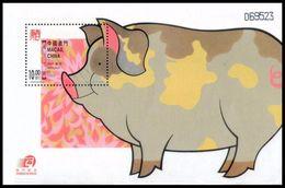 Macau Macao 2007 Lunar New Year Of Pig S/S MNH - 1999-... Chinese Admnistrative Region