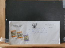 77/031  LETTRE OMAN  1983 - Oman