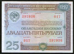 Russia 2 State Loan Bond 25 + 50 Rub Obligation 1982 - Russia