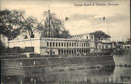 11660013 Benares Durga Kund Temple Benares - Inde