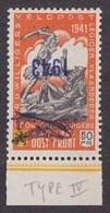 E34-Cu** Neuf Sans Charnières - Surcharge Renversée (1943). Cote 450 Euros. Superbe - Commemorative Labels