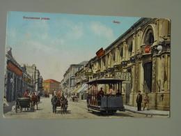 AZERBAÏJAN BAKOU RUE D'OLGA - Azerbaïjan