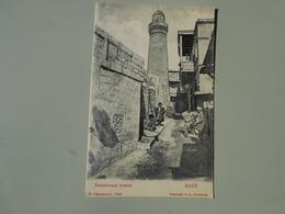 AZERBAÏJAN BAKOU RUE - Azerbaïjan