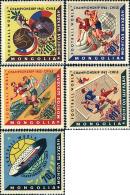 Ref. 76505 * NEW *  - MONGOLIA . 1962. FOOTBALL WORLD CUP. CHILE-62. COPA DEL MUNDO DE FUTBOL. CHILE-62 - Mongolia