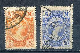 Grèce Yv. N° 160 - 162 Obl ,cote 11 Euro  - - 1900-01 Overprints On Hermes Heads & Olympics