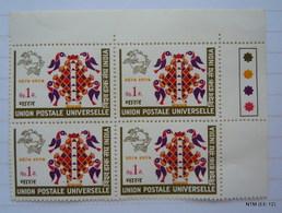 INDIA 1974 UNIVERSAL POSTAL UNION BLOCK OF 4. SG 741. MNH - Hojas Bloque