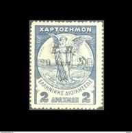 GREECE 1915 CHARITY 2DR/20 LEPTA NO GUM STAMP VLASTOS No C49 - Bienfaisance