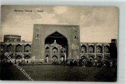 52226335 - Samarqand Samarkand - Uzbekistan