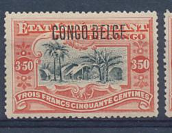 BELGIAN CONGO 1909 ISSUE 3.50 TYPO COB 47 PLATE NUMBER 23 LH - Congo Belge