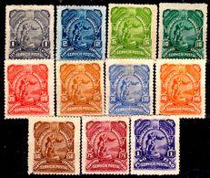 Honduras-0006 - 1892: Y&T N. 46/56 (+) Hinged - - Honduras