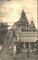 61460698 Udaipur Rajasthan Jaganath Temple /  / - Inde