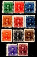 Honduras-0007 - 1893: Y&T N. 57/67 (+) Hinged - - Honduras