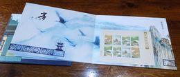 Pavilions Of China 2004 - Book With Stamps - Superbe !  Lot Bloc De Timbres Avec Livre Album - Nuovi