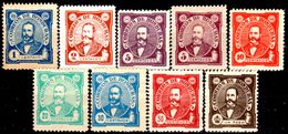 Honduras-0009 - 1896: Y&T N. 76/83 (+/sg) Hinged/NG - - Honduras