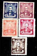 Honduras-0010 - 1896: Valori Della Serie Y&T N. 76/83 (+/sg) Hinged/NG - - Honduras