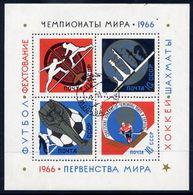 SOVIET UNION 1966 Sports Championships Block Used..  Michel Block 43 - 1923-1991 USSR