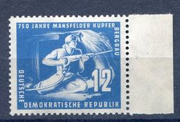 LOTE 1698  ///  (C075)  ALEMANIA DDR   MICHEL Nº: 273   YV: 25 **MNH        ¡¡¡¡ LIQUIDATION !!!! - [6] República Democrática
