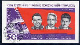 SOVIET UNION 1964 Voskhod 1 Space Flight Block Used..  Michel Block 37 - 1923-1991 USSR