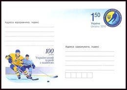 UKRAINE 2010. 100 YEARS OF ICE HOCKEY IN UKRAINE. Postal Stationery Stamped Cover (**) - Hockey (Ijs)