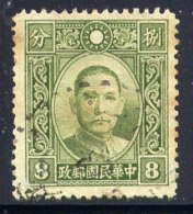 CHINE -  262° -  SUN YAT-SEN - China