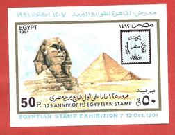 EGITTO EGYPT MNH - 1991  Stamp Day - Egyptian Stamp Exhibition - 50 Piastre - Michel AR EG BL53 - Égypte