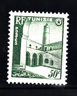 Vuurtoren, Lighthouse :Tunesie 1954 Mi Nr 407 Ksar El Ribat, Sousse, Postfris Met Plakker - Vuurtorens