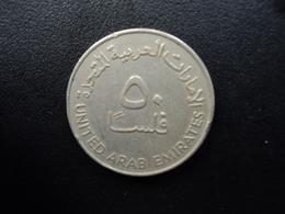 ÉMIRATS ARABES UNIS : 50 FILS  1982 - 1402   KM 5    TTB - Emirats Arabes Unis
