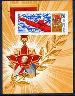 SOVIET UNION 1968 Komsomol Anniversary Block MNH / **.  Michel Block 52 - 1923-1991 USSR