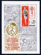 SOVIET UNION 1969 Summer Spartakiad Block MNH / **.  Michel Block 57 - 1923-1991 USSR