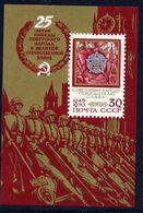 SOVIET UNION 1970 Victory Anniversary Block MNH / **.  Michel Block 64 - 1923-1991 USSR