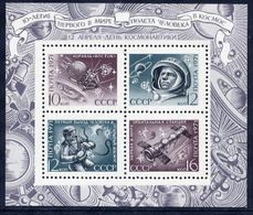 SOVIET UNION 1971 Cosmonauts' Day Block MNH / **.  Michel Block 69 - 1923-1991 USSR