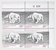 Greenland 2013 Block Of 4 - 75th Anniversary Stamp- (Upper Marginal) - Non Classificati