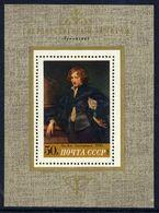 SOVIET UNION 1972 Van Dyck Self-portrait Block MNH / **.  Michel Block 78 - 1923-1991 USSR
