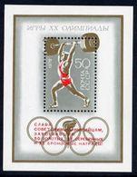 SOVIET UNION 1972 Olympic Medal Winners Block MNH / **.  Michel Block 80 - 1923-1991 USSR