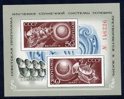 SOVIET UNION 1972 Exploration Of Solar System Block MNH / **.  Michel Block 82 - 1923-1991 USSR