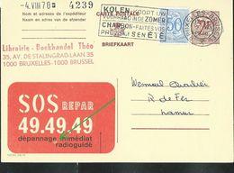 Publibel Obl. N° 2287  ( SOS Repar  49. 49. 49.) + Pétouille Encre - Stamped Stationery