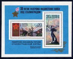 SOVIET UNION 1973 Stalingrad Anniversary Block MNH / **.  Michel Block 83 - 1923-1991 USSR