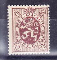 BELGIQUE COB 288A **, MNH,  (7B257) - 1929-1937 Lion Héraldique
