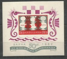 BULGARIA - MNH - Sport - Chess - Championships 1962 - Imperf. - Other