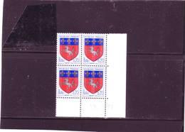 N° 1510 - 0,20F Blason De Saint LO - 3PHO - 9° Tirage Du 11.8.71 Au 20.8.71 - 12.08.1971 - - 1970-1979