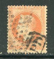 Rare- Y&T N°31, Oblitération PD - 1863-1870 Napoleone III Con Gli Allori