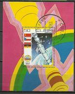 CUBA 1979 ESPACIO COMPLEJO ORBITAL - Space