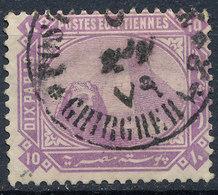Stamp Egypt 1879-93 - Ägypten