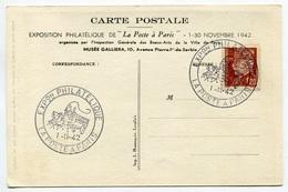 RC 8452 FRANCE 1942 PETAIN OBL. EXPO PHILATELIQUE LA PETITE POSTE A PARIS - France