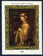 SOVIET UNION 1973 Rembrandt Paintings Block MNH / **.  Michel Block 92 - 1923-1991 USSR